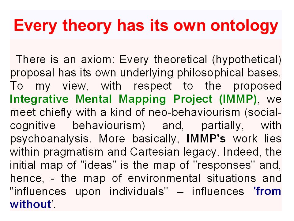 Every theory has its own ontology