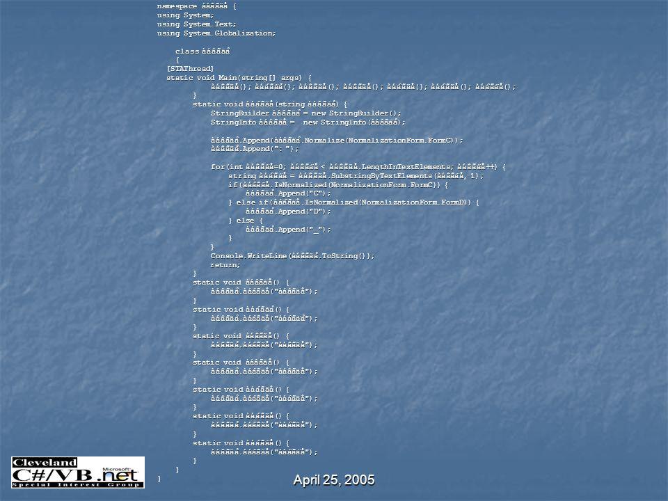 April 25, 2005 namespace àáâãäå { using System; using System.Text; using System.Globalization; class àáâãäa ̊ class àáâãäa ̊ { [STAThread] [STAThread]