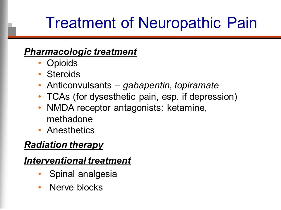 starting gabapentin for neuropathic pain