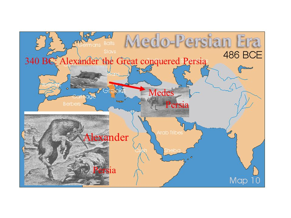 Medes Persia 340 BC: Alexander the Great conquered Persia Alexander Persia