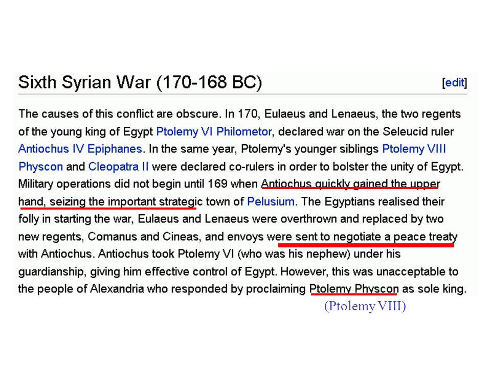 (Ptolemy VIII)