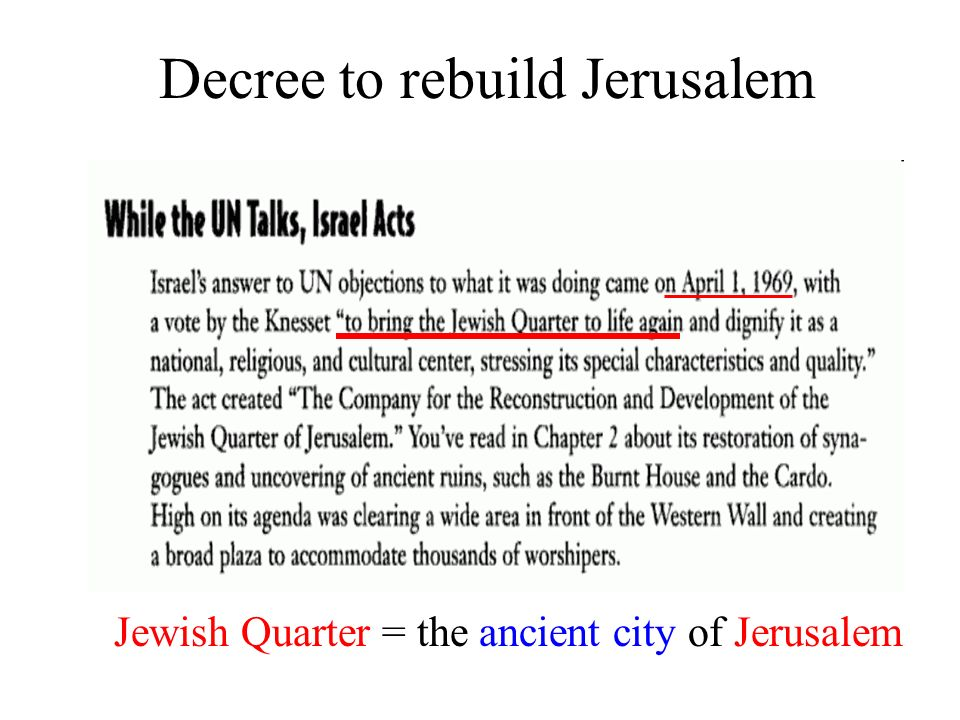 Decree to rebuild Jerusalem Jewish Quarter = the ancient city of Jerusalem