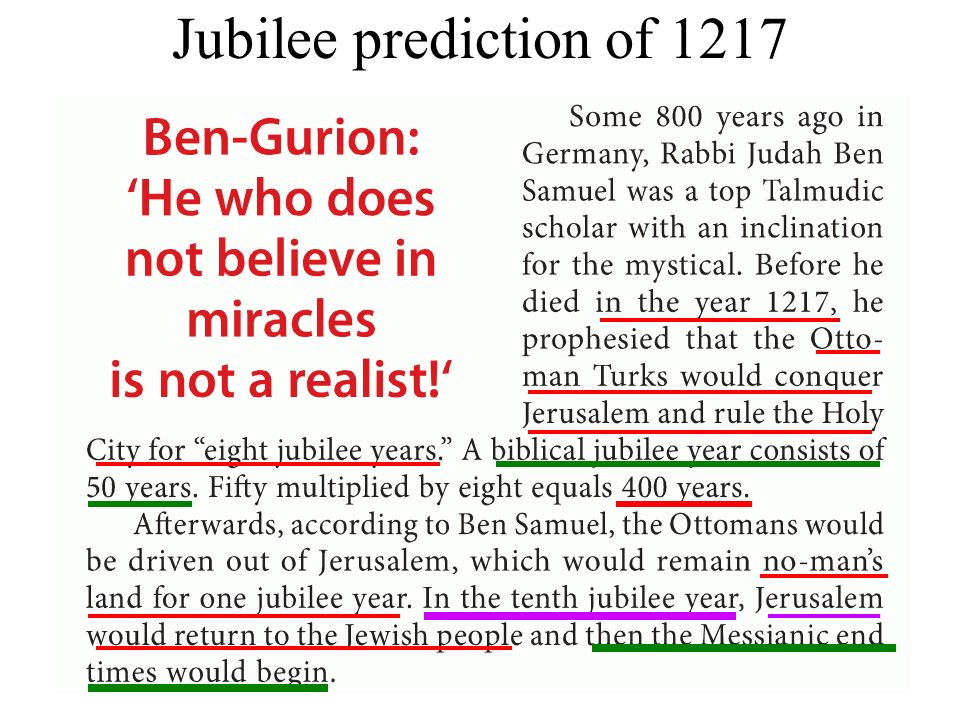 Jubilee prediction of 1217