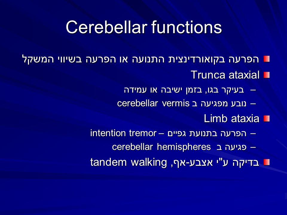 Cerebellar functions הפרעה בקואורדינצית התנועה או הפרעה בשיווי המשקל Trunca ataxial – בעיקר בגו, בזמן ישיבה או עמידה –נובע מפגיעה ב cerebellar vermis
