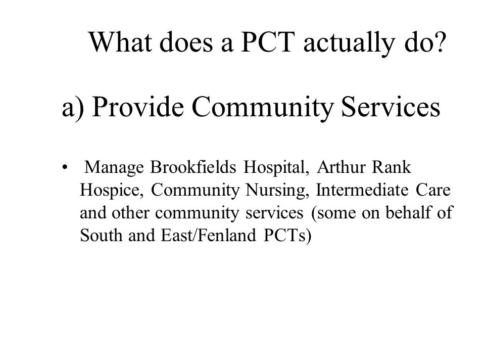 What does a PCT actually do.