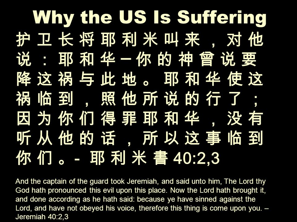 Why the US Is Suffering - 40:2,3 And the captain of the guard took Jeremiah, and said unto him, The Lord thy God hath pronounced this evil upon this place.