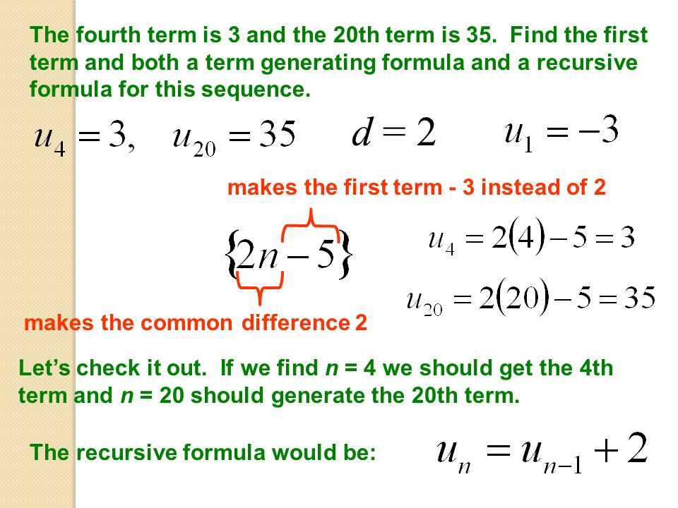 Often in applications we will want the sum of a certain number of terms in an arithmetic sequence.