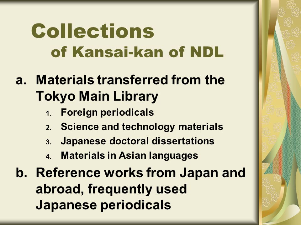 a.Materials transferred from the Tokyo Main Library 1.