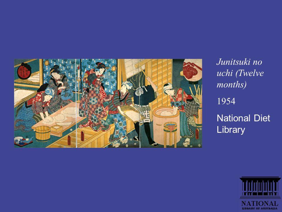 Junitsuki no uchi (Twelve months) 1954 National Diet Library