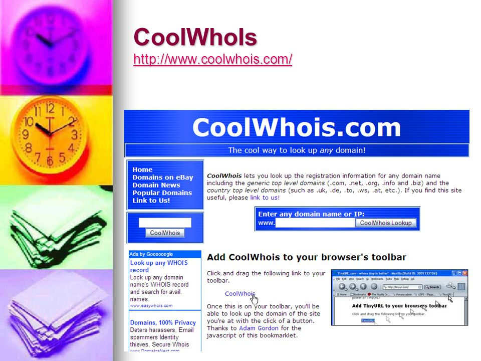 CoolWhoIs