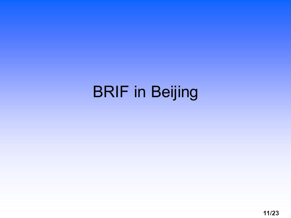 11/23 BRIF in Beijing