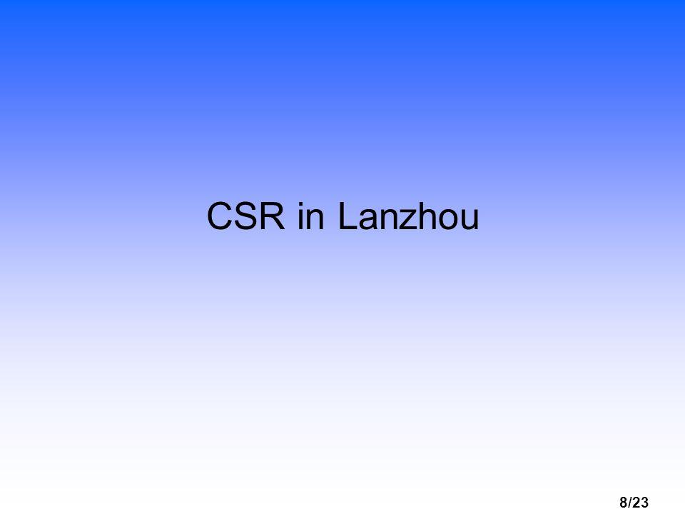 8/23 CSR in Lanzhou