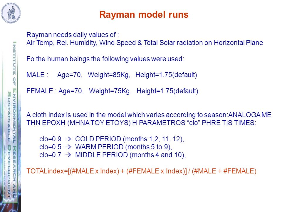 Rayman needs daily values of : Air Temp, Rel.