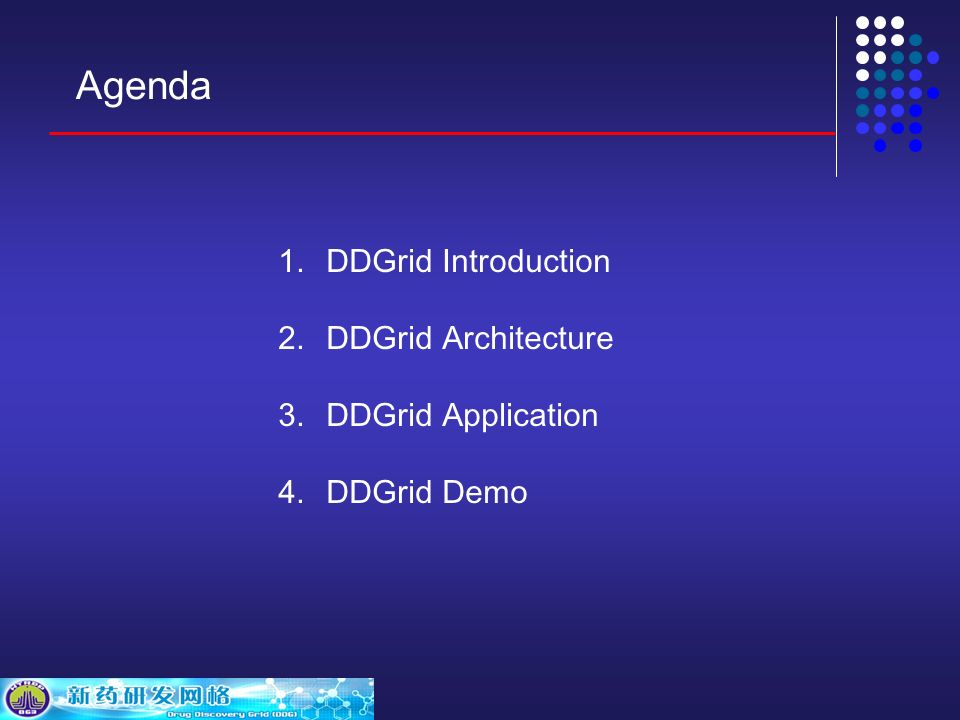 Agenda 1.DDGrid Introduction 2.DDGrid Architecture 3.DDGrid Application 4.DDGrid Demo
