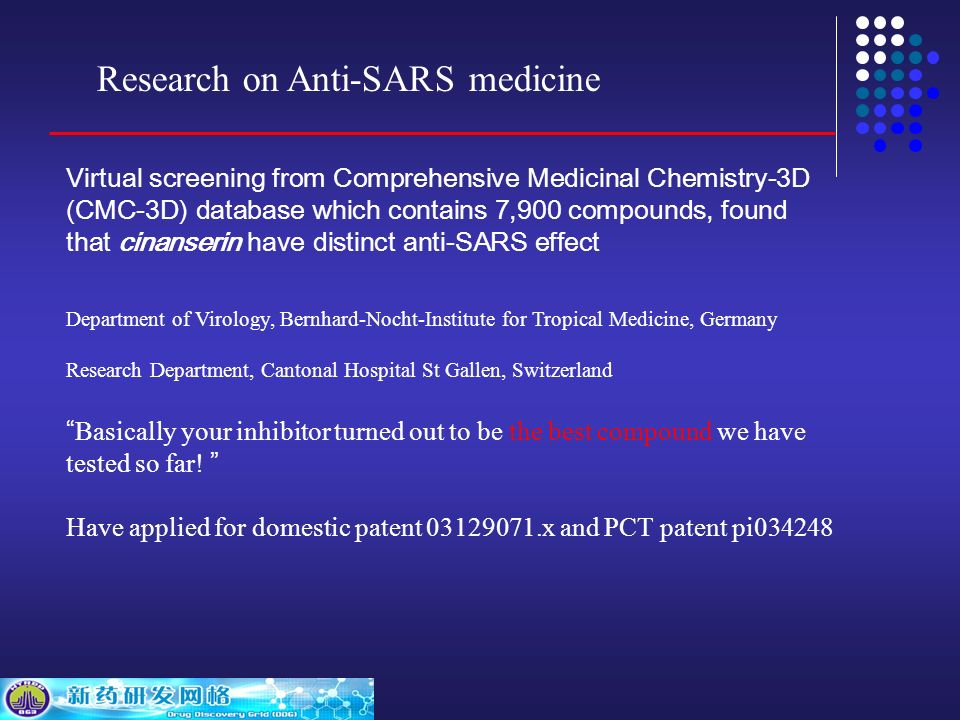 Virtual screening from Comprehensive Medicinal Chemistry-3D (CMC-3D) database which contains 7,900 compounds, found that cinanserin have distinct anti-SARS effect Department of Virology, Bernhard-Nocht-Institute for Tropical Medicine, Germany Research Department, Cantonal Hospital St Gallen, Switzerland Basically your inhibitor turned out to be the best compound we have tested so far.