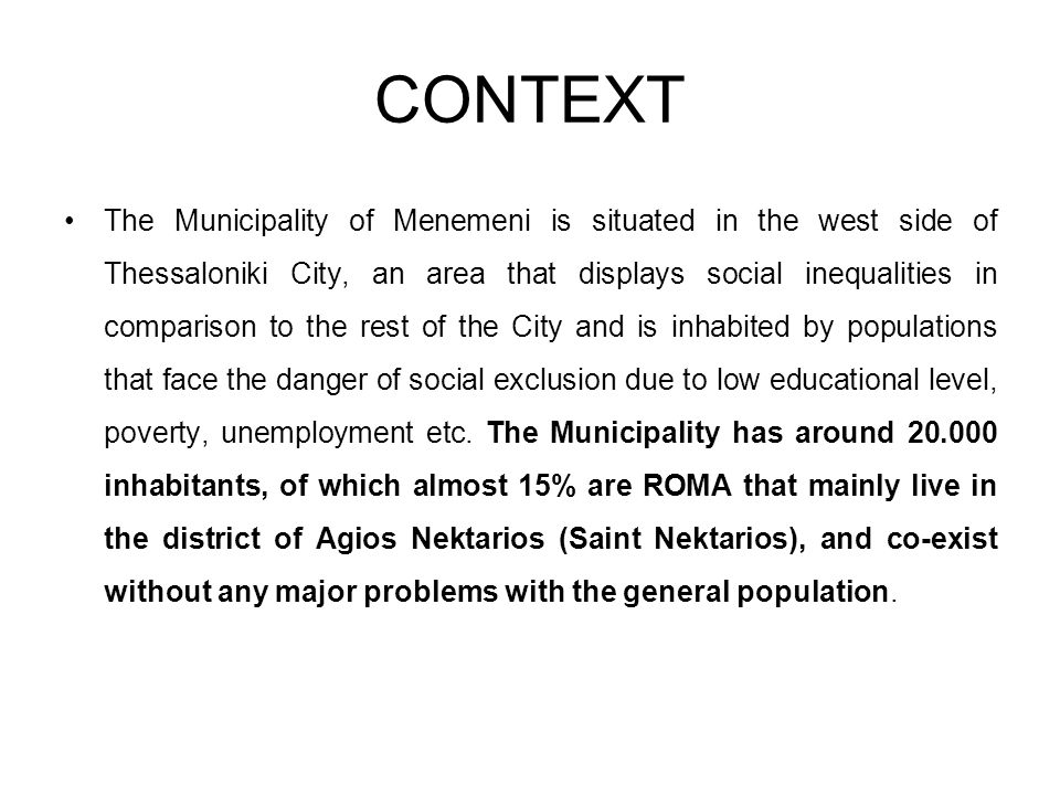 CONTEXT The Municipality of Menemeni is situated in the west side of Thessaloniki City, an area that displays social inequalities in comparison to the rest of the City and is inhabited by populations that face the danger of social exclusion due to low educational level, poverty, unemployment etc.