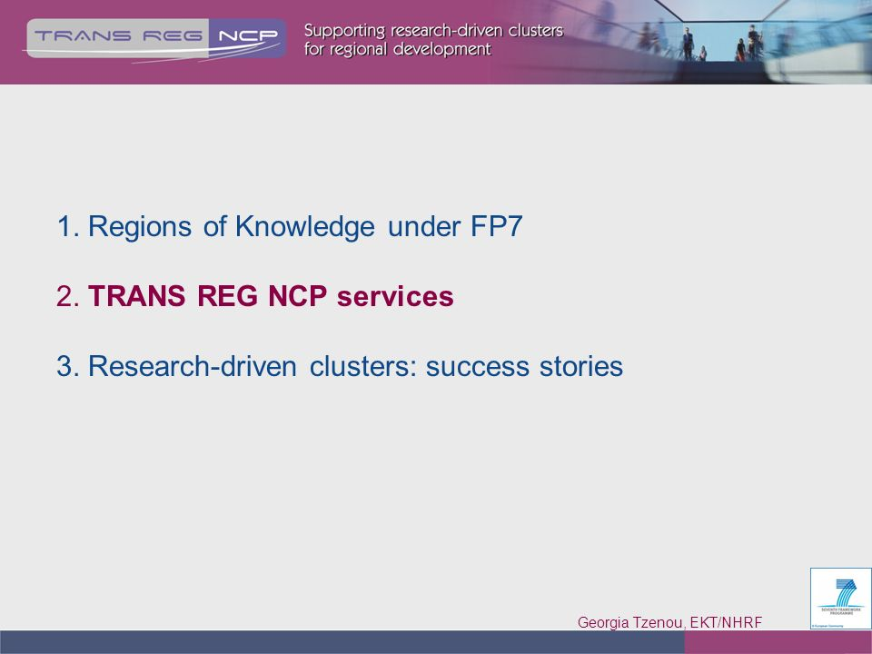 Georgia Tzenou, EKT/NHRF 1. Regions of Knowledge under FP7 2.