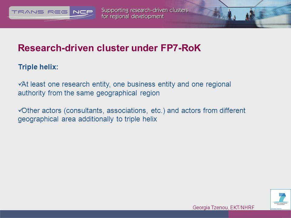 Georgia Tzenou, EKT/NHRF 6 Research-driven cluster under FP7-RoK