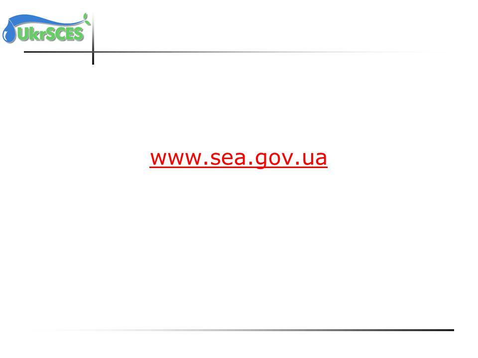 www.sea.gov.ua
