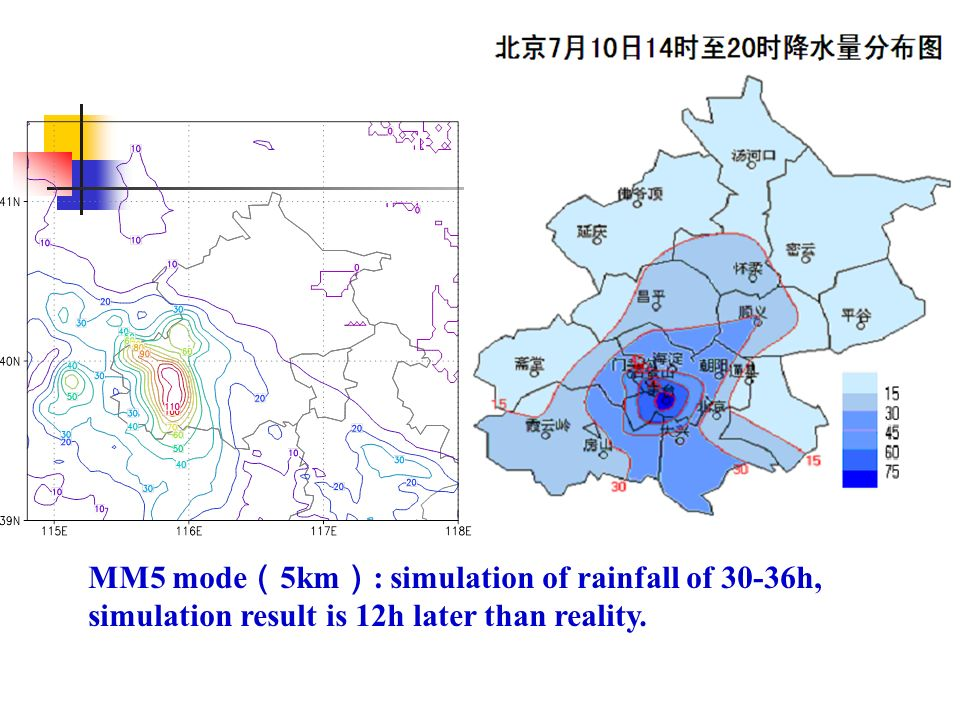 MM5 mode 5km : simulation of rainfall of 30-36h, simulation result is 12h later than reality.