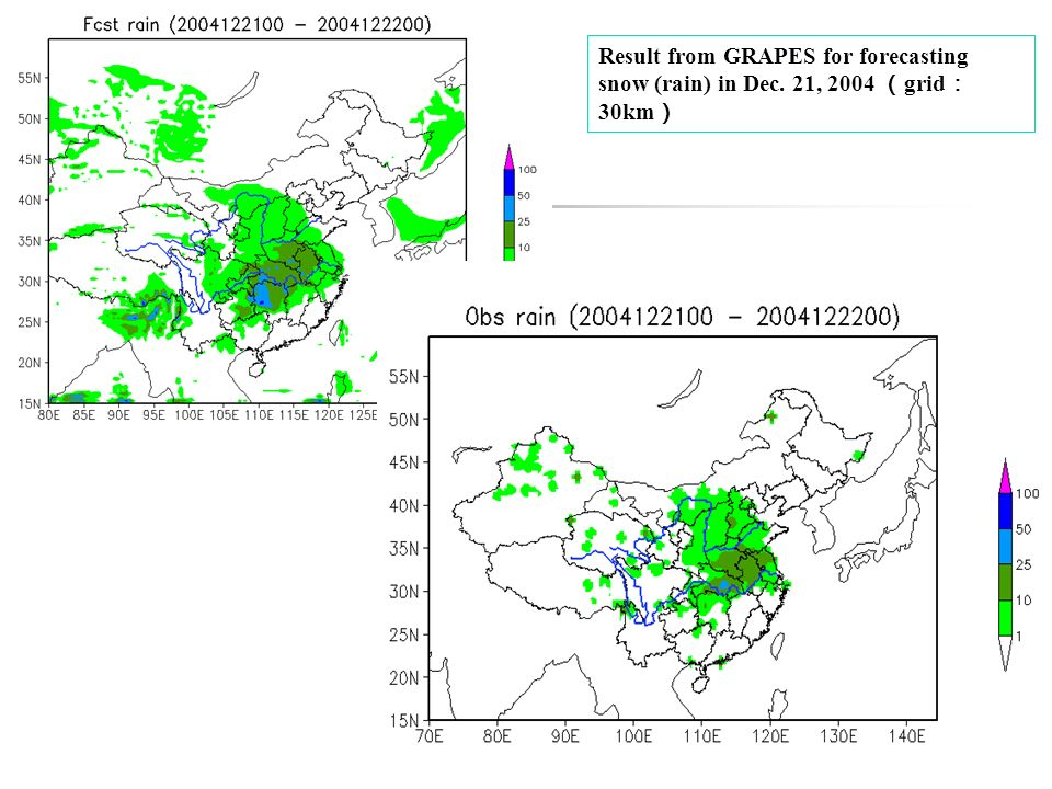 Result from GRAPES for forecasting snow (rain) in Dec. 21, 2004 grid 30km