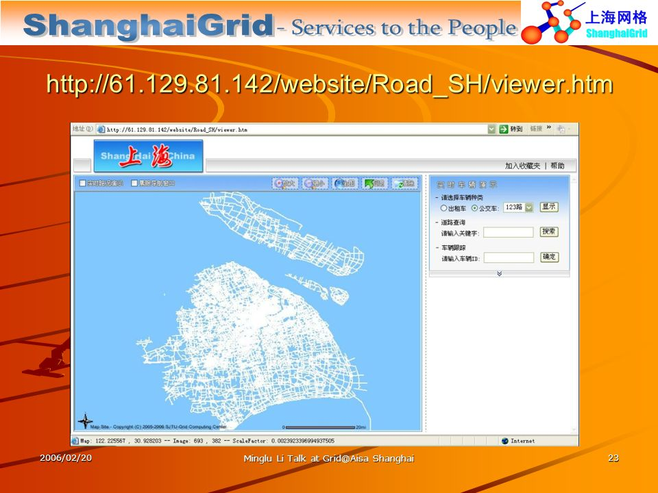 2006/02/20 Minglu Li Talk at Grid@Aisa Shanghai 23 http://61.129.81.142/website/Road_SH/viewer.htm