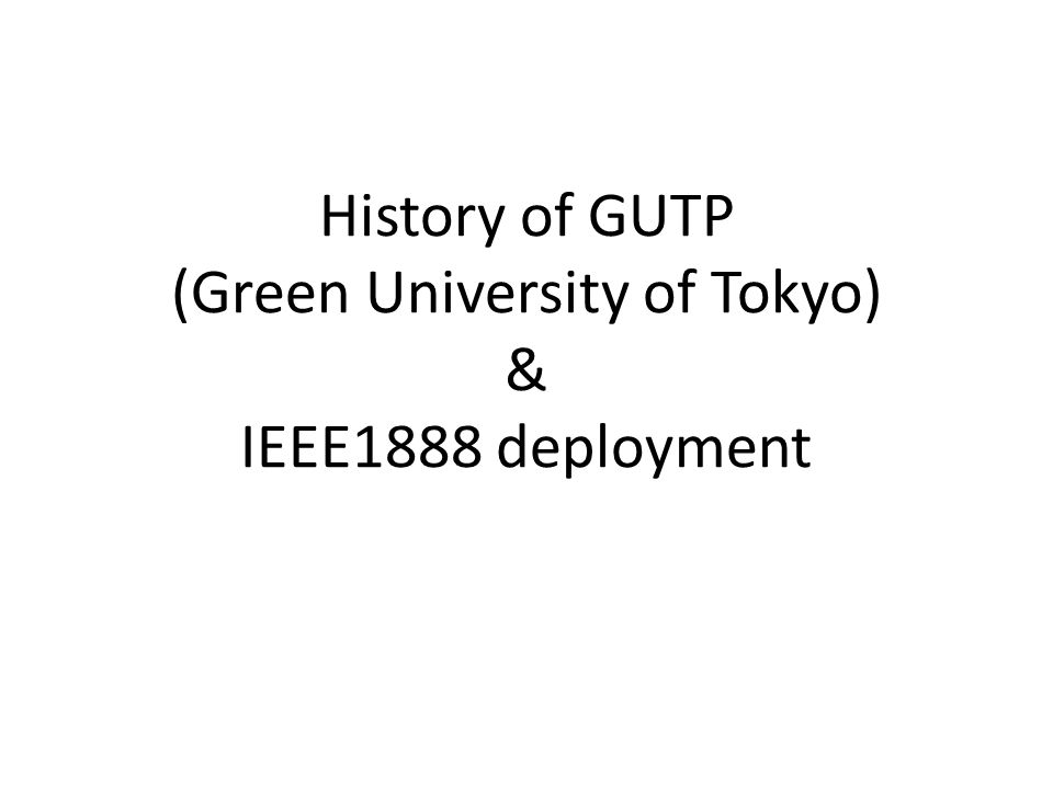 History of GUTP (Green University of Tokyo) & IEEE1888 deployment
