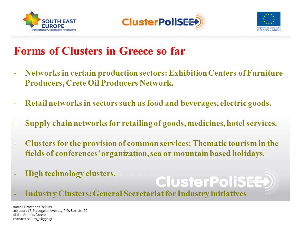 Forms of Clusters in Greece so far -Networks in certain production sectors: Exhibition Centers of Furniture Producers, Crete Oil Producers Network.