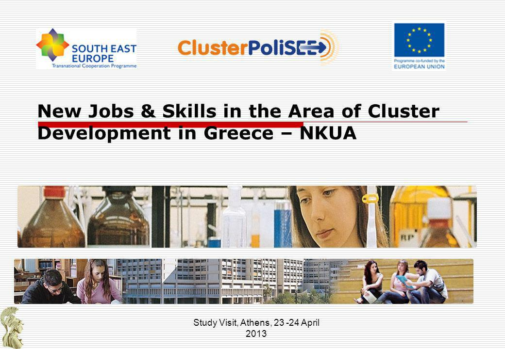 New Jobs & Skills in the Area of Cluster Development in Greece – NKUA Study Visit, Athens, 23 -24 April 2013