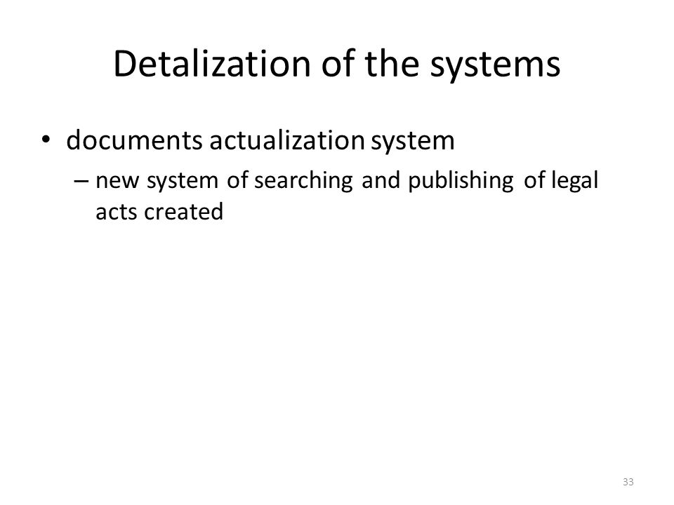 Detalization of the systems documents actualization system – new system of searching and publishing of legal acts created 33