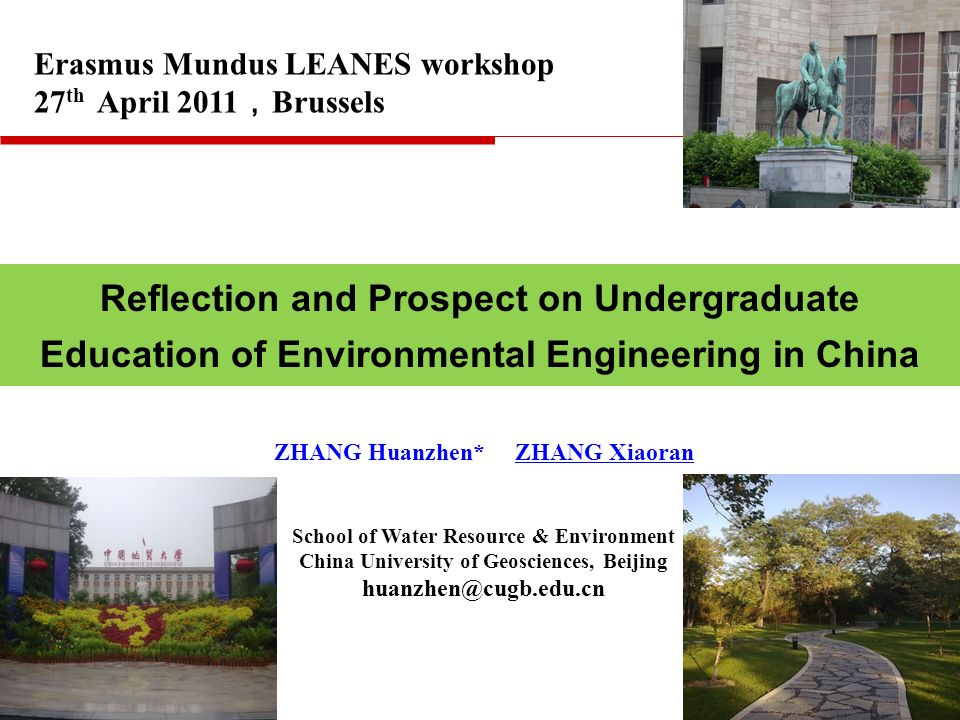 introduction After development of 30 years in China, undergraduate majors of environmental engineering (UMEE) has already become one of the backbone majors in many universities.