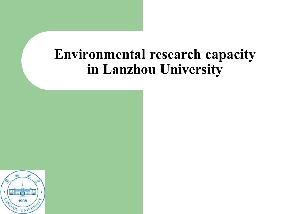 Environmental research capacity in Lanzhou University