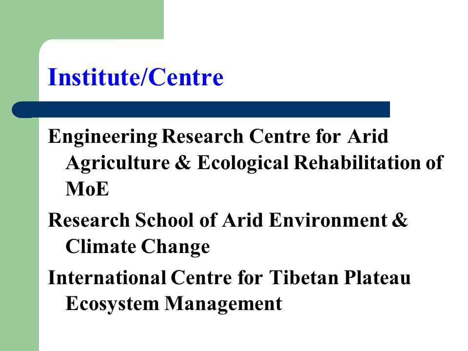Institute/Centre Engineering Research Centre for Arid Agriculture & Ecological Rehabilitation of MoE Research School of Arid Environment & Climate Change International Centre for Tibetan Plateau Ecosystem Management