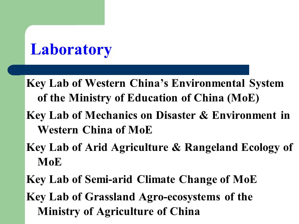 Key Lab of Western Chinas Environmental System of the Ministry of Education of China (MoE) Key Lab of Mechanics on Disaster & Environment in Western China of MoE Key Lab of Arid Agriculture & Rangeland Ecology of MoE Key Lab of Semi-arid Climate Change of MoE Key Lab of Grassland Agro-ecosystems of the Ministry of Agriculture of China Laboratory