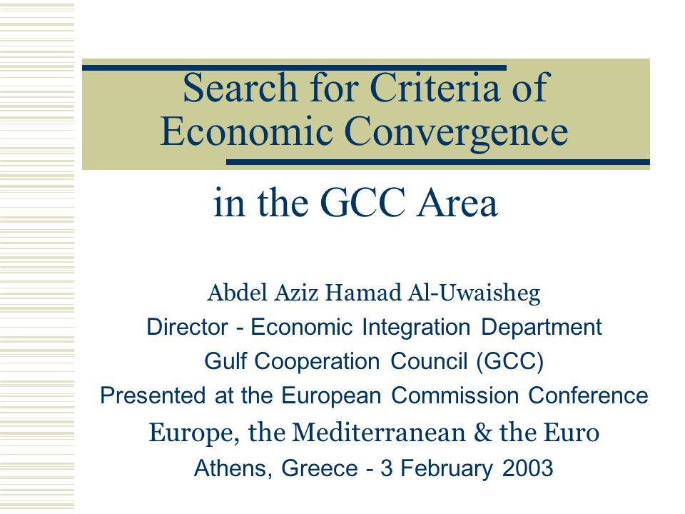 February 2003 Economic Integration Department GCC Economic Convergence2 Search for Criteria According to the timetable approved by the heads of state, criteria for convergence are to be adopted before the end of 2005.