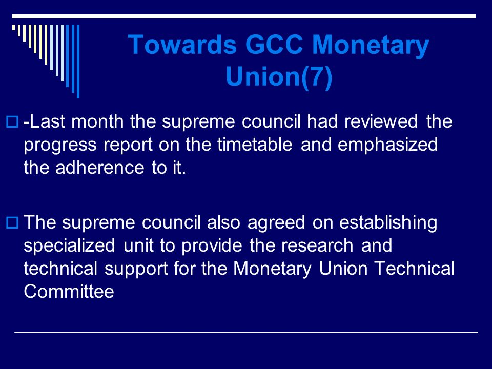 Towards GCC Monetary Union(7) -Last month the supreme council had reviewed the progress report on the timetable and emphasized the adherence to it.