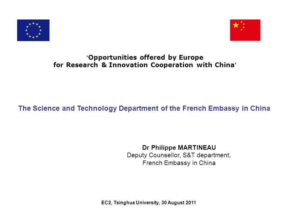 EC2, Tsinghua University, 30 August 2011 Opportunities offered by Europe for Research & Innovation Cooperation with China The Science and Technology D