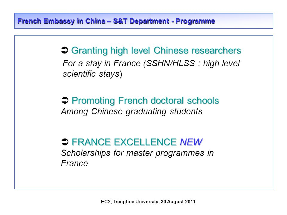 EC2, Tsinghua University, 30 August 2011 Granting high level Chinese researchers For a stay in France (SSHN/HLSS : high level scientific stays) French