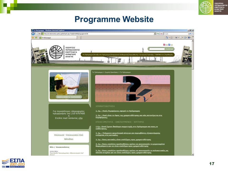 17 Programme Website