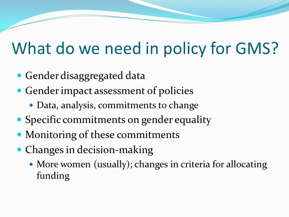 What do we need in policy for GMS.