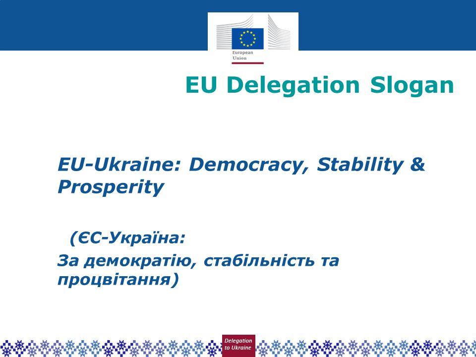 EU Delegation Slogan EU-Ukraine: Democracy, Stability & Prosperity (ЄС-Україна: За демократію, стабільність та процвітання)