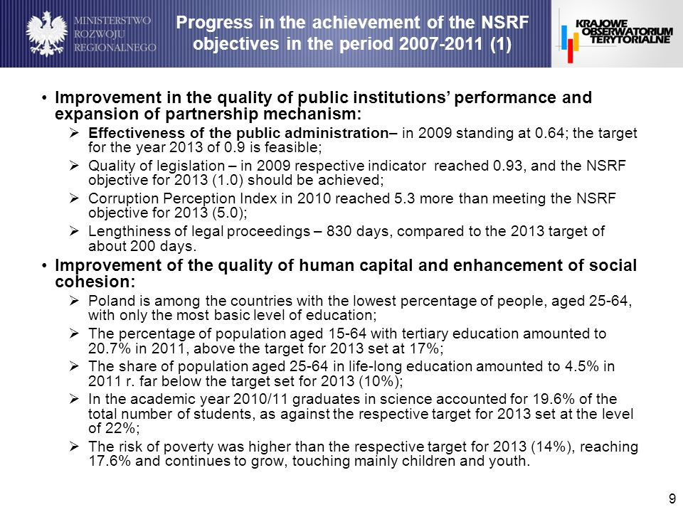 9 Improvement in the quality of public institutions performance and expansion of partnership mechanism: Effectiveness of the public administration– in