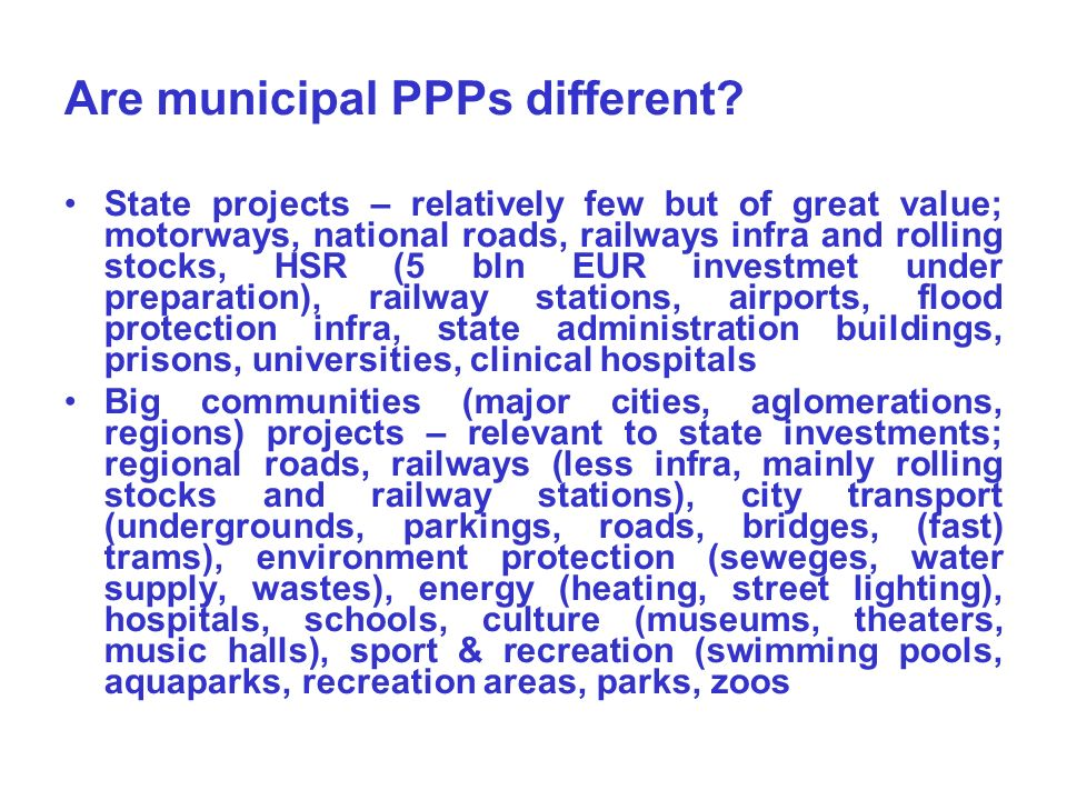 Are municipal PPPs different.