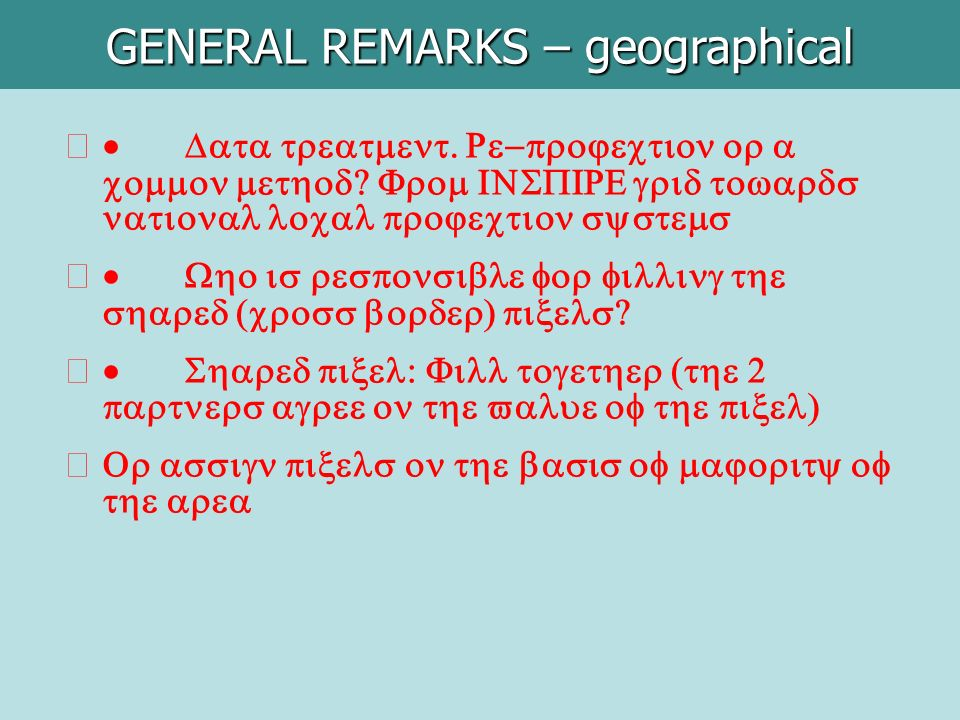 GENERAL REMARKS – geographical