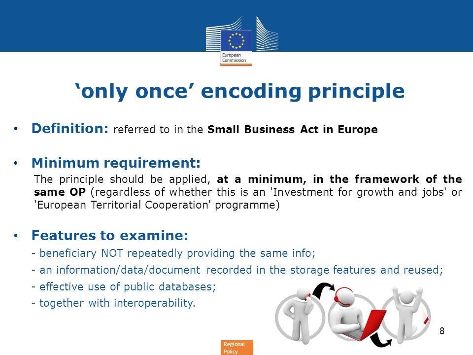 Regional Policy only once encoding principle e-TrustEx can easily be extended to any policy domain e-TrustEx is composed of 3 elements: Technological platform: e-TrustEx offers a set of basic pre-processing capabilities such as schema validation and business rules validation, routing according to specific criteria, orchestration of information exchanges, rendering of information to human readable format and archiving.