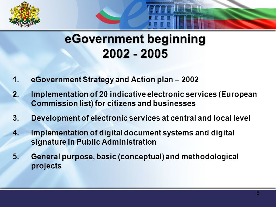 6 Bulgarian eGovernment Pilot Projects e-Government Services Central Portal: – change of address registration – personal social insurance info – company social insurance info – actual status of companies Regional and Municipal Portal of Stara Zagora region and municipality: –Government property act –Complains to the Ministry of Interior –Birth certificate –Building permission Portals