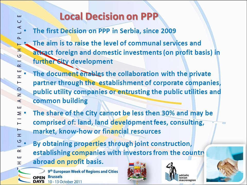 8 Adriatic Ioanian Macro - Regional Strategy Adopting local and regional strategy for the macro-regional level Sumadija & Pomoravlje Regional Strategy for Sustainable Development 2011 – 2021 (adopted ) Kragujevac Strategy for Local Sustainable Development 2011 – 2021 (in progress ) Potential cooperation through EC Local Administration Facility program Learning from the Baltic Sea Region