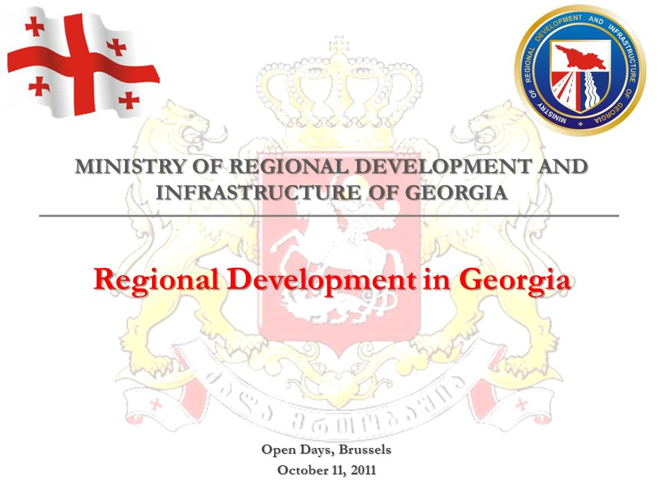 Regional Development SPSP Matrix Aims of the EU Sector Policy Support Program on Regional Devel opment: Supporting sustainable regional development in Georgia Development of human resources through training of public bodies Increasing citizens participation in regional development Spending funds according to the Regional Development State Strategy priorities Improvement of regional statistics and information systems 12 Tranches in stages I – 5 mln EUR II – 6 mln EUR III – 6 mln EUR I tranche – 5 mln EUR II tranche – 6 mln EUR III tranche – 6 mln EUR