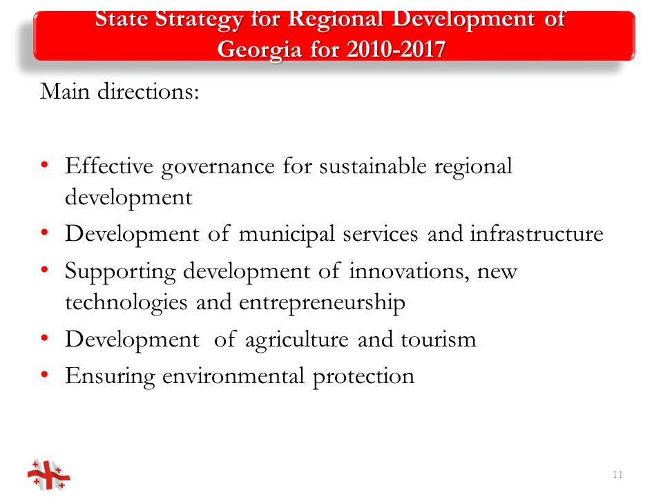 State Strategy for Regional Development of Georgia for 2010-2017 Main directions: Effective governance for sustainable regional development Developmen
