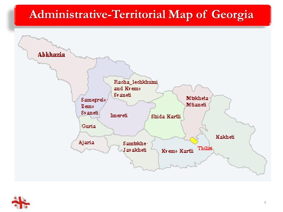 Administrative-Territorial Map of Georgia 4 (2005) )